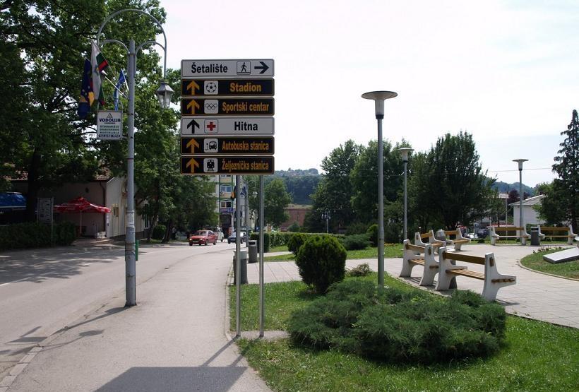 Vertikalna turistička signalizacija