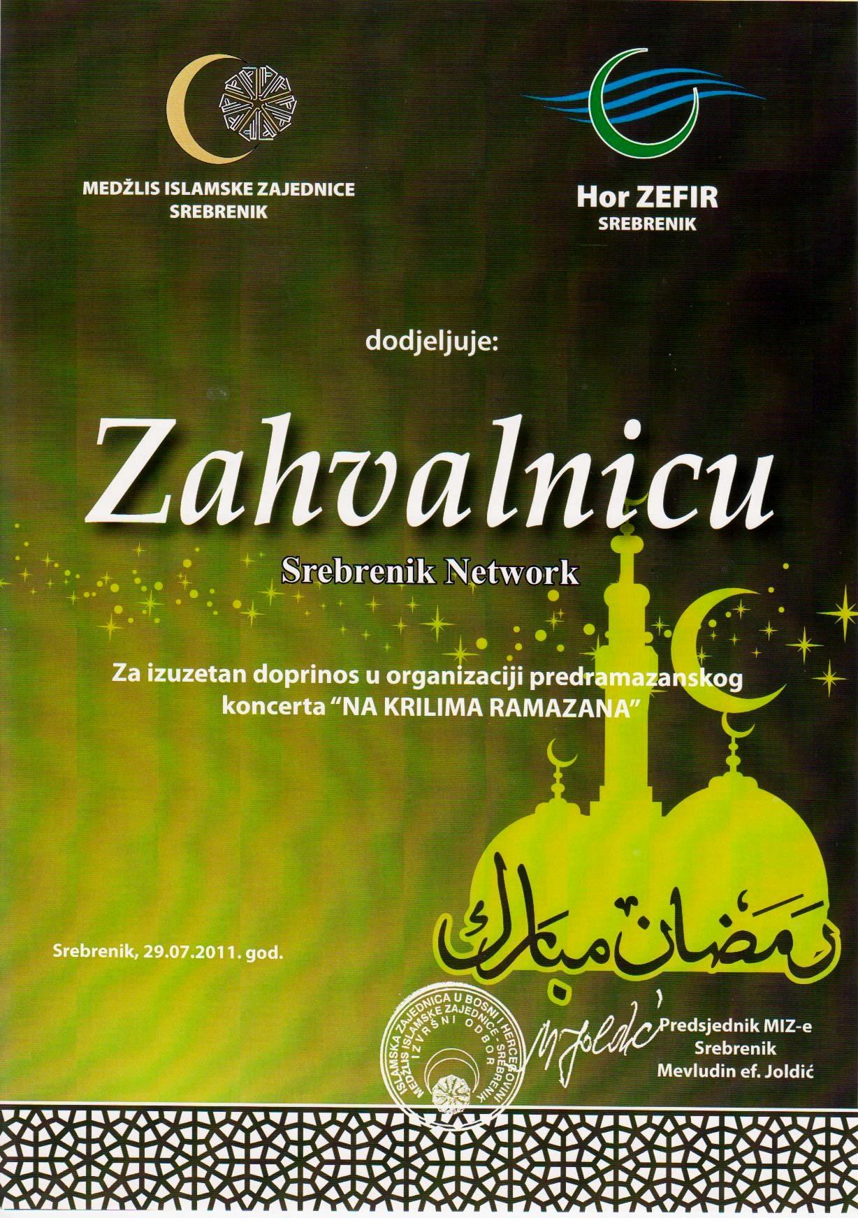 """Za izuzetan doprinos u organizaciji predramazanskog koncerta """"Na krilima Ramazana"""""""