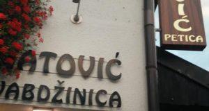 """Ferhatovic """"Petica"""" Sarajevo"""